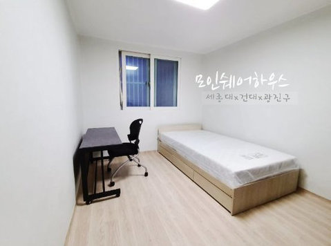 Sejong/konkuk Univ/ gwangjin-gu/*female only* Moinnshare 2nd - Collocation