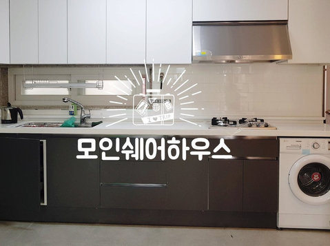 Sejong, Konkuk University near #female only Moinn share - Collocation