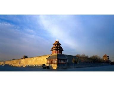 Beijing Online Interpreter/  Tianjin Interpreter - Busco Trabajo