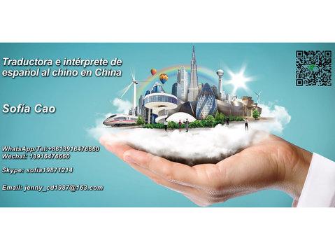 Intérprete y traductor de español chino en Shanghai,suzhou - นักแปล