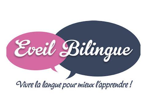English speaking Nanny needed in Paris - Babysitting