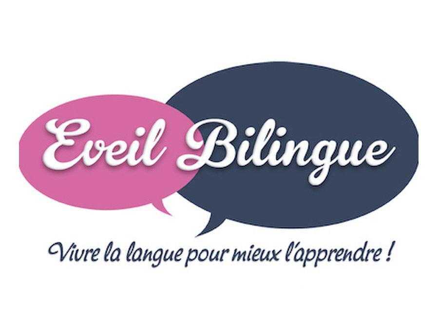 English speaking Nanny needed in Paris - Nanny / Au Pair