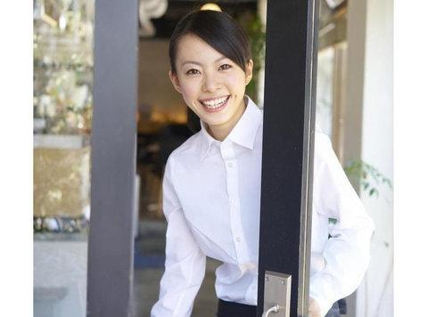 Japanese Speaking Waiting Staff (native) - Restaurants