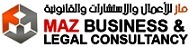 MAZ BUSINESS LEGAL CONSULTANCY