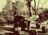 Aiwei Lin