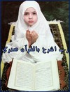algerienne muslima