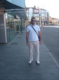 Amer Smajlovic