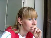 Irena Stanic
