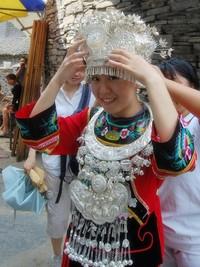 Ge Zhou