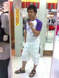 Tuan Nguyen Dang Tuan
