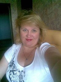 Natalie Russu