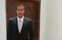 Ibrahim Al