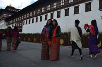 tshering choden