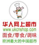 Ukcnshop 超市