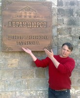 Robert Layshko