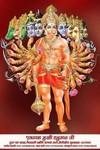 Durga prasad Pandith