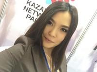 Dinara Zharkimbayeva