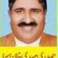 Ch Mehdi Khan Sipra