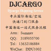 Summer Huang