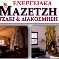 Konstantinos Mazetzi