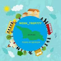 wish_trip777 basilashvili