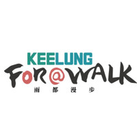 KeeLung for a walk