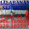 malabanan service