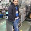 en-nasiry mohamed