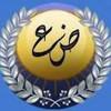 Arabic  Schooling