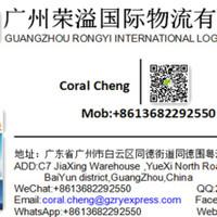 Coral Cheng