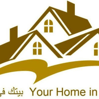 Your Home  in Turkey