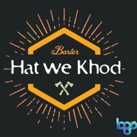 Hat We Khod