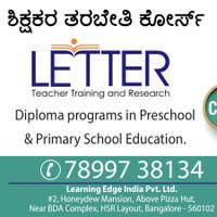 Letter_Teacher Training