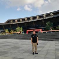 Shi Zhang
