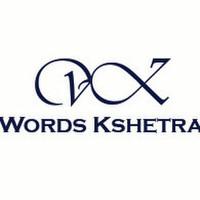 Words Kshetra