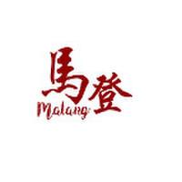 Matang  Seafood