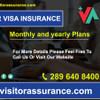 visitor Assurance