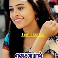 latest Tamil Novels 2018