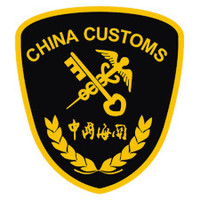 Customs  China