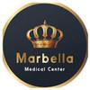 marbella medical center