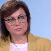 Sylvia Makri- Perakis