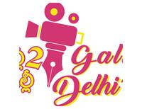 Galli2Delhi Telugu