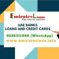 Emirates Loan