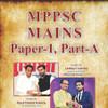 MPPSC Notes