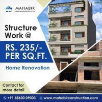 Mahabir Construction