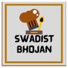 Swadist bhojan