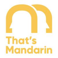 That's Mandarin School