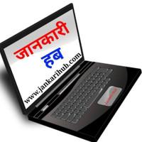 Jankari Hub