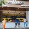 Gym Khana