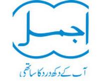 Hakeem Ajmal